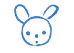 How To Draw Bunny Rabbits Drawing Tutorials Drawing How To
