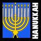 Drawing Hanukkah Tutorials