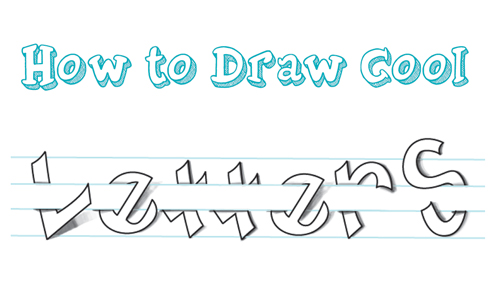 How To Draw Cool 3D Letters Wrapped Around Over And Under Notebook Paper Lines Easy Steps Drawing Tutorial For Kids