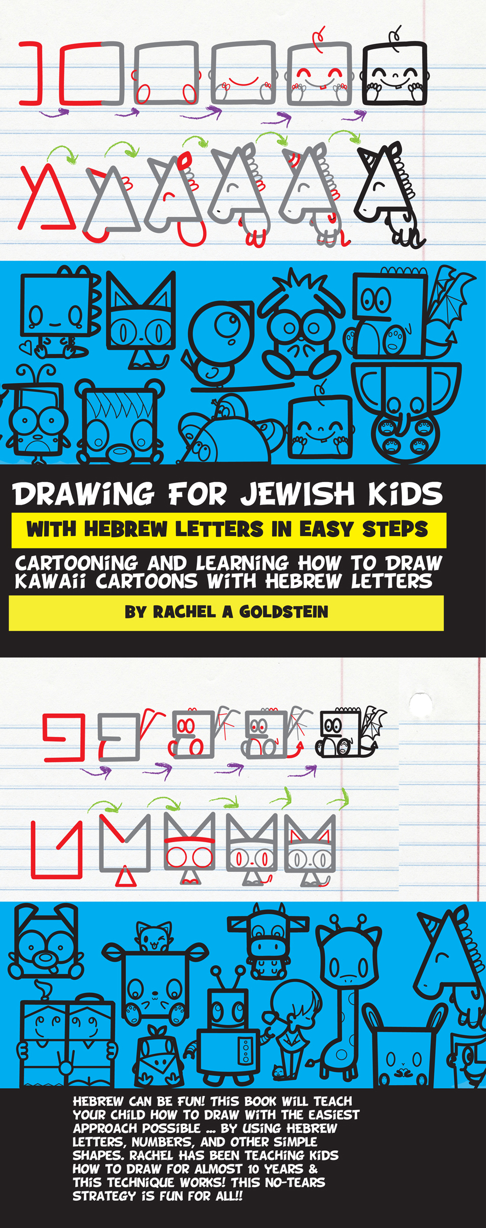 Book Cover Drawing Lessons : Drawing for kids with hebrew letters how to draw step by