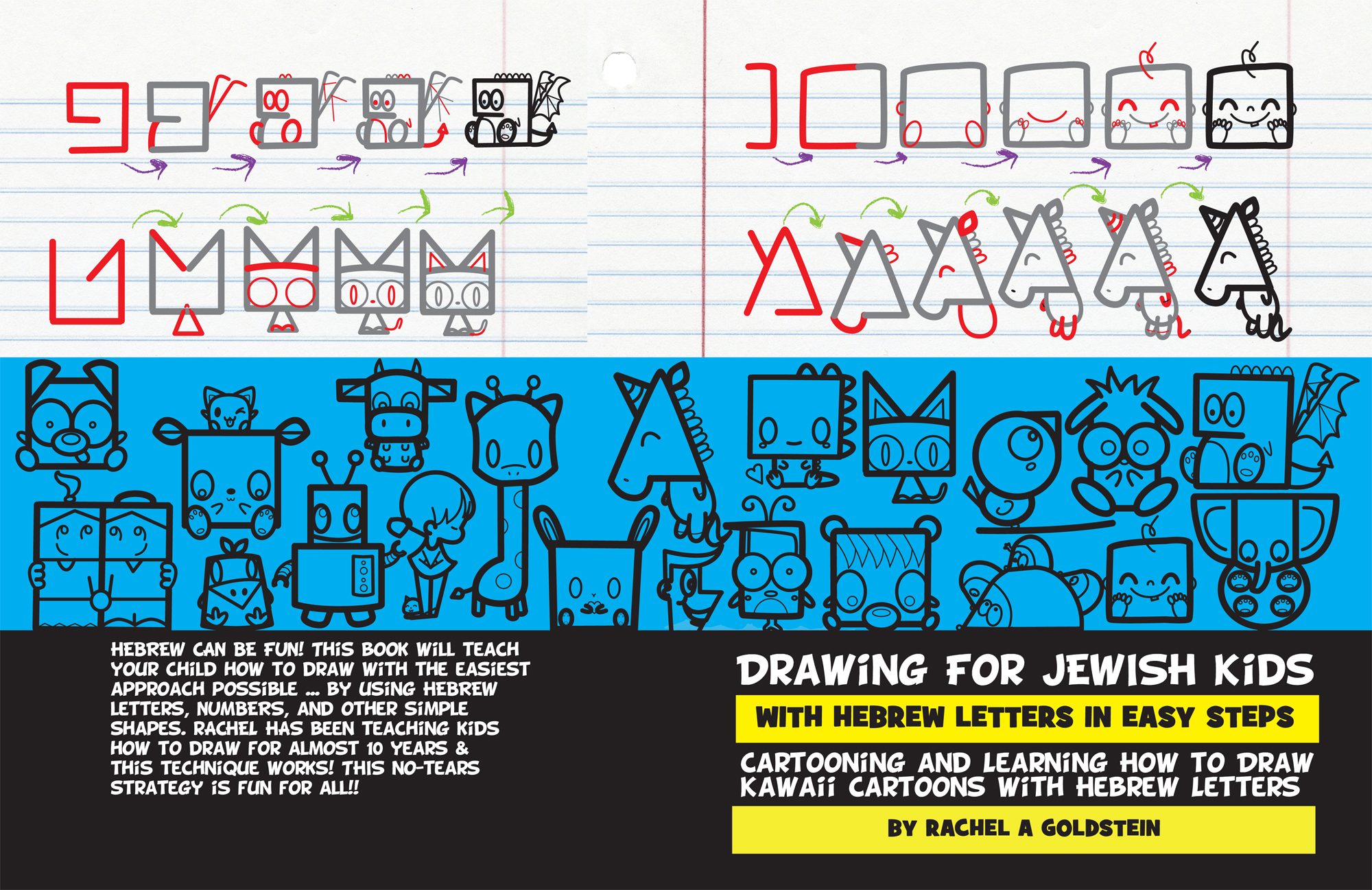 Draw Cartoons from Hebrew Letters for Kids : Free Kindle Book 2/3 - 2/7
